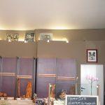 Plafond tendu à Vannes, Loire Atlantique, 44